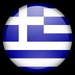 Grecia, miembro del Espacio Schengen
